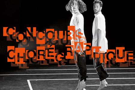 Flyer pour le concours chorégraphique 2015, CCN CRETEIL & VAL DE MARNE direction Mourad Merzouki